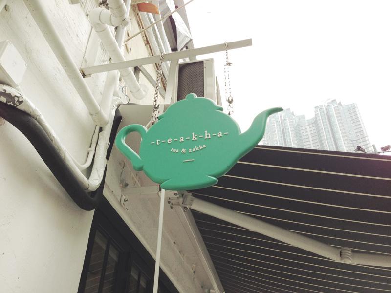 HK_Teakha_Sign.jpg