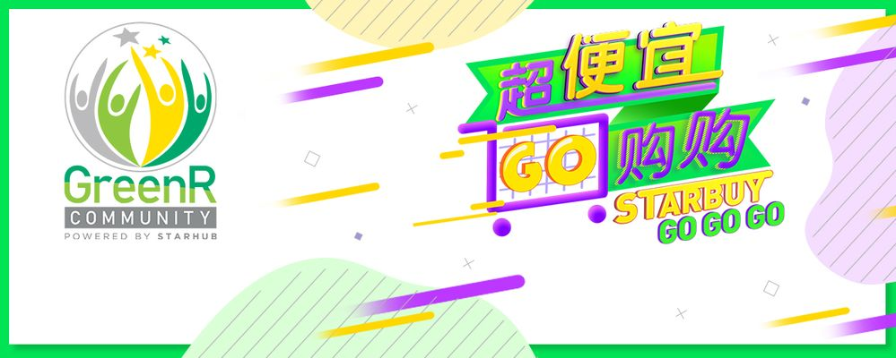 Starbuy_Banner (1).jpg