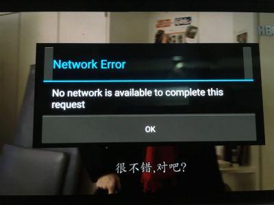 sh-go-4g2wifi-error.jpg